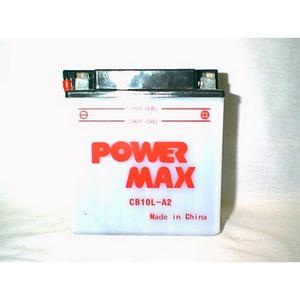 Power Max    12 Volt  Battery (CB10L-A2)